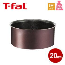 ティファール T-fal IH対応 ソースパン 20cm L66630インジニオ・ネオ ブルゴーニュ・エクセレンス 鍋 フライパン 単品