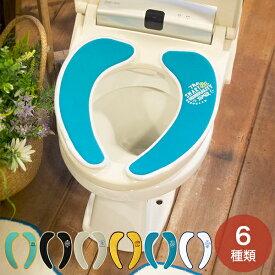 【最大700円OFFクーポン!〜11/26 1:59※要取得】トイレ用品 Cozydoors (コージードアーズ)吸着便座シート 抗菌加工