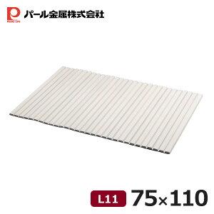 パール金属 風呂ふた HB-666 シンプルピュア シャッター式L-11 75x110cm アイボリー 日本製 同梱不可