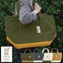 Big Bee クーラートートバッグ M 全4色 保冷バッグ 大容量おしゃれ かわいい アウトドア 運動会 エコバッグ シンプル…