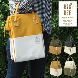 Big Bee スクエアクーラーバッグ 全4色 保冷バッグ 大容量おしゃれ かわいい アウトドア 運動会 エコバッグ シンプルバーべキュー BBQ クーラーボックス ピクニック オカトー母の日ギフト