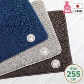 NEWクラスタイル45×255キッチンマット日本製ポリプロピレンやわらかいコンパクト洗濯しやすい乾きやすい踏み心地ふわふわ山崎産業