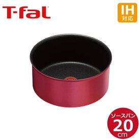 【鍋】 取っ手のとれるティファール T-fal ネオ IHルビー・エクセレンス ソースパン20cm L66330くらし屋