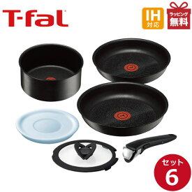 ティファール t-fal セット フライパン 鍋 IH対応IHハードチタニウム・プラス セット6 L66790
