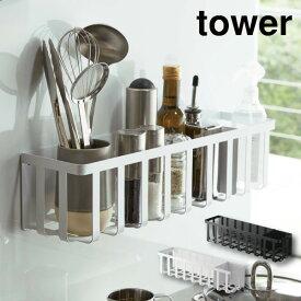 tower 冷蔵庫横マグネットワイド収納バスケットタワー キッチン 整理 台所 壁ネジ かご 仕切り 磁石 ホワイト ブラック シンプル おしゃれ 調味料お菓子 缶詰 スプレーボトル 小物入れ