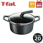 【両手鍋】ティファールT-falキャストラインシャローパン24cmC76671IH対応