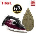 ティファール スチームアイロン アルティメット FV9751JOT-fal ギフトラッピング無料