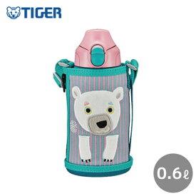 タイガー 2Wayボトル コロボックル シロクマ MBR-C06GPS水筒 0.6L コップ ダイレクト 保温 保冷 かわいい おしゃれ 絵本幼稚園 保育園 子ども キッズ ランチ 遠足 ピクニック しろくま TIGER