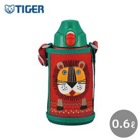タイガー 2Wayボトル コロボックル ライオン MBR-C06GRN水筒 0.6L コップ ダイレクト 保温 保冷 かわいい おしゃれ 絵本幼稚園 保育園 子ども キッズ ランチ 遠足 ピクニック らいおん TIGER