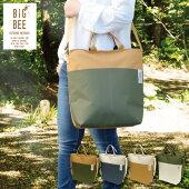 保冷バッグおしゃれBigBeeクーラートートバッグ大容量全4色