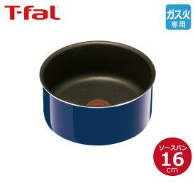 T-fal インジニオ・ネオ グランブルー プレミア ソースパン16cmガス火専用 L61428 ティファール 鍋 汁物 カレー シチュー煮物 ゆで卵 少し 一人分 お一人様 小型 小さい 深い手軽 取っ手 取れる こびりつきにくい