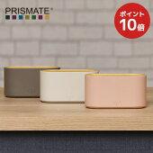 充電式ポータブル加湿器PRISMATE(プリズメイト)PR-HF030ミスト潤い充電式おしゃれ旅行オフィス机卓上湿度乾燥対策コンパクト小型簡単持ち運びブラウンスモーキーピンクホワイト