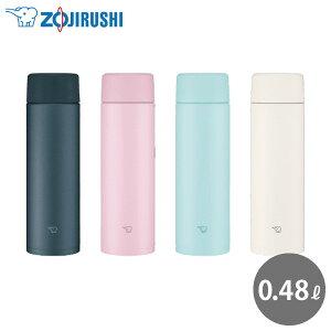 象印 ステンレスマグ SM-ZA48 480ml水筒 水分 補給 熱中症 対策 マグボトル