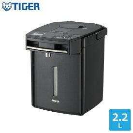 タイガー VE電気ポット とく子さん PIM-G220 K 2.2L送料無料 蒸気レス エコ 日本製 同梱不可