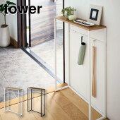 towerコンソールテーブルタワーシンプルテーブル送料無料同梱不可51645165