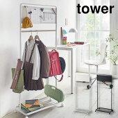 towerキッズパネル付きハンガーラックタワーシンプルハンガーラック収納送料無料同梱不可51755176