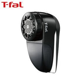 ティファール t-fal 充電式毛玉クリーナー JB7000J0毛玉取り器 コードレス コンパクト 2WAY 衣類ケア