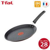 T-falティファールサンライズ・プレミアフライパン26cmD55305【くらし屋】ギフト・包装・料理・長持ち