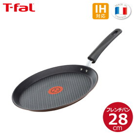 ティファール IHフレンチパン 28cm E50439 クレープパンIH対応 フライパン クレープ ガレット パンケーキ T-fal