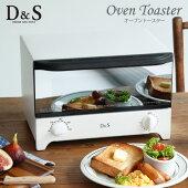 D&SオーブントースターDSOV-4051送料無料トースター温度調節おしゃれ佐藤商事