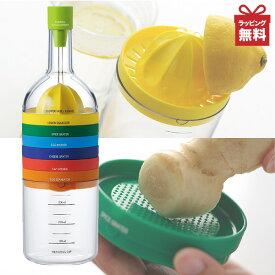 【調理器セット】 曙産業 アケボノ bin8 ビンエイト KC-922 コンパクトロート レモン絞り 薬味おろし 玉子つぶし チーズおろしキャップオープナー 黄身取り 軽量カップ
