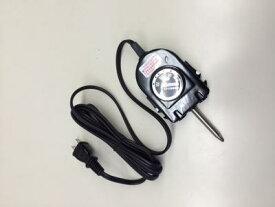 象印 ホットプレート用 温度調節器 電源コード BG345890A