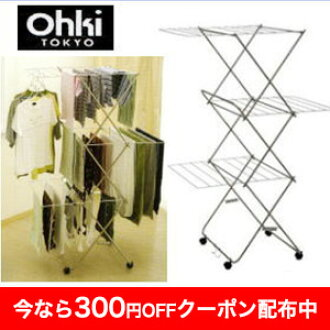 Drying units tree Mfg. Ohki Tower type indoor drying large included non-made in Japan