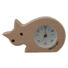 モコモ 置き温湿度計 【ねこ】 MM035-TN【送料無料】(※沖縄・離島を除く)【代引き不可】