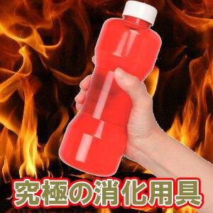 【送料無料】(※北海道・沖縄・離島を除く)ラクシーシンプル(投てき型消火用具)