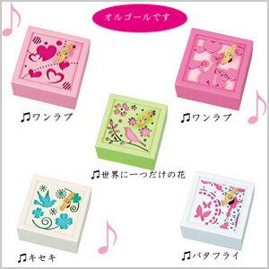 木製オルゴール Aメロディ J-pop ヒット曲【全5種】 - 【オルゴール】【ギフト】【クリスマス】【プレゼント】【SMAP】【嵐】