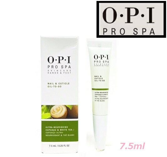 O・P・I オーピーアイ プロスパ ネイル&キューティクルオイル トゥゴー ジェル 7.5ml【送料無料】(※北海道・沖縄・離島を除く)OPI Pro Spa