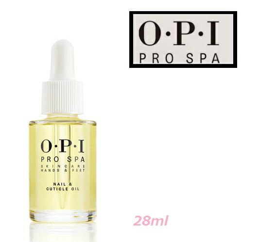 O・P・I オーピーアイ プロスパ ネイル&キューティクルオイル 28ml【送料無料】(※北海道・沖縄・離島を除く)OPI Pro Spa Protective