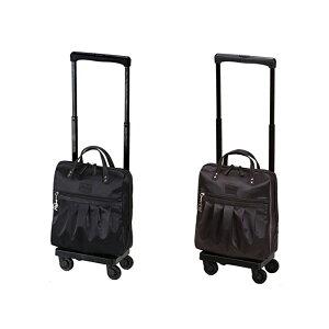 D-242 クレーペ M18サイズ スワニー ブラック/ダークブラウン【代引き不可】【送料無料】(※沖縄・離島除く) - 【キャリーバッグ】【バッグ】【カバン】【鞄】