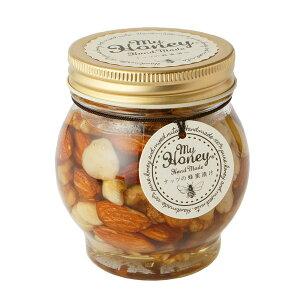 MY HONEY(マイハニー)ナッツの蜂蜜漬け 200g【はちみつ】【ギフト】【お祝い】【プレゼント】【ホワイトデー】