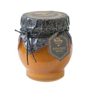 マヌカハニー メディカル 200g (沖縄・離島への発送不可) - MY HONEY マイハニー) はちみつ 蜂蜜 免疫力 ギフト お祝い プレゼント バレンタイン ホワイトデー