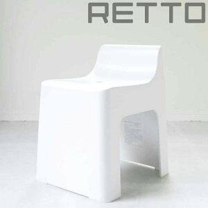 アイムディー I'mD レットー ハイチェア ホワイト 岩谷マテリアル JI-RETHCHW バスチェア お風呂椅子 ハイチェア バススツール 椅子 風呂用品 RETTO 【送料無料】