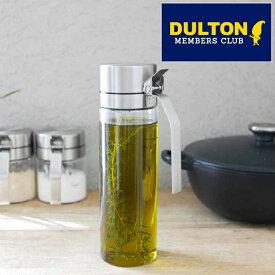 【予約販売11月上旬入荷予定】 ダルトン DULTON オイル&ヴィネガー ボトル ダルトン R615-738 OIL & VINEGAR BOTTLE ドレッシングボトル ガラス 耐熱ガラス