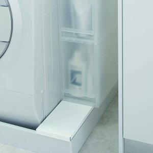 【予約販売10月上旬入荷予定】 プレート plate 洗濯機防水パン上ラック プレート ホワイト 山崎実業 4968 洗濯機 排水 隙間収納 収納