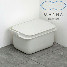 マーナ MARNA バケツ マーナ W627 5L おしゃれ 蓋つき 5リットル ふた付き 四角 スクエア 洗濯 つけ置き キッチン 洗面 コンパクト 収納