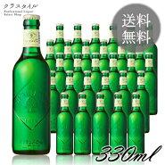 キリンハートランド330ml×30本【ビール】