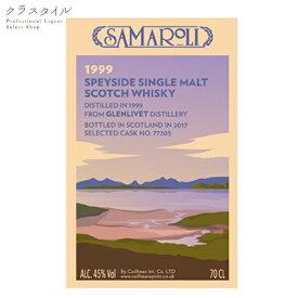 サマローリ グレンリベット 1999 700ml 45% スコッチウイスキー スペイサイド シングルモルト ウィスク・イー WHISK-E