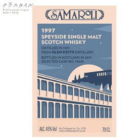 サマローリ グレンキース 1997 スコッチ ウイスキー スペイサイド シングルモルト ウィスク・イー WHISK-E 700ml 45%
