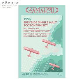 サマローリ トーモア 1995 カスクストレングス スコッチ ウイスキー スペイサイド シングルモルト ウィスク・イー 700ml 47%