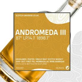 スコッチ ユニバース アンドロメダ 3 700ml 59.3% アードモア ウイスキー ウィスキー ハイランド シングルモルト シリーズ ANDROMEDA III