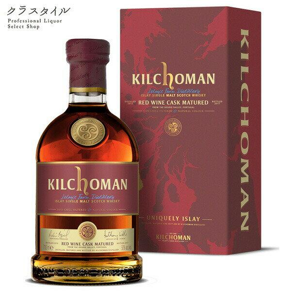 キルホーマン レッドワインカスク 5年 スコッチ ウイスキー アイラ島 シングルモルト 700ml 50%
