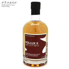 スコッチ ユニバース ポルックス 2 POLLUX II 2008-2017 700ml 64.5% グレンアラヒー スペイサイド ウイスキー ウィスキー シングルモルト シリーズ