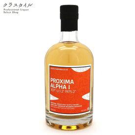 スコッチ ユニバース プロキシマ アルファ 1 2009-2017 700ml 60.1% アルタベーン ウイスキー ウィスキー スペイサイド シングルモルト シリーズ PROXIMA ALPHA I