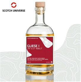 スコッチ ユニバース グリーゼ 1 GLIESE I 700ml 59.0% グレンファークラス ウイスキー ウィスキー スペイサイド シングルモルト シリーズ