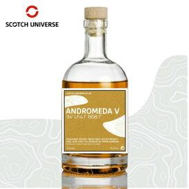 スコッチ ユニバース アンドロメダ 5 ANDROMEDA V 700ml 59.2% アードモア ウイスキー ウィスキー ハイランド シングルモルト シリーズ