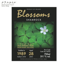 ブロッサムズ アイリッシュ1989 28年 ウィスク・イー ラムカスク カスクストレングス 700ml 59.1% ウイスキー アイルランド シングルモルト シリーズ アイリッシュ トロピカル